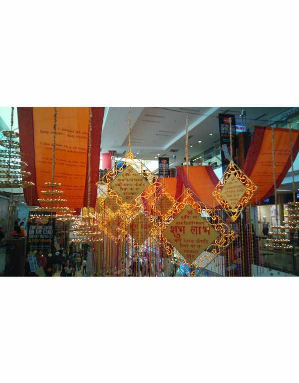 Select Citywalk Diwali Bazaar