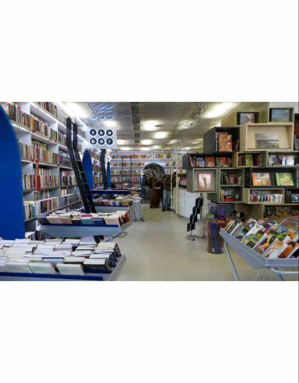 2. Oxford Bookstore