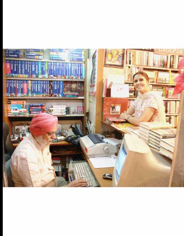 3. The Bookshop