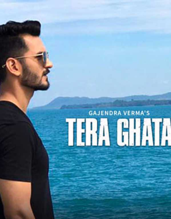 "7) Sweat it out in the Gym/Zumba to the song ""Tera Ghata"""