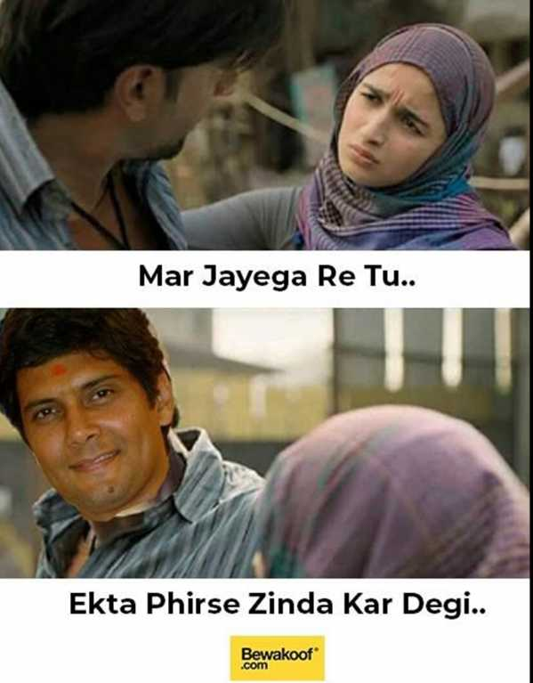 The best of #GullyBoy memes that made us go ROFL!